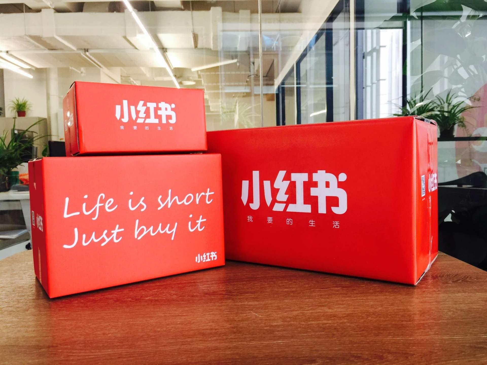 华为在英宣布两千万英镑投资计划丨小红书关闭上海所有线下体验店【Do说】