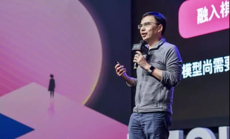 """从腾讯愿景到行业共识:科技向善如何成为新""""竞争力"""""""